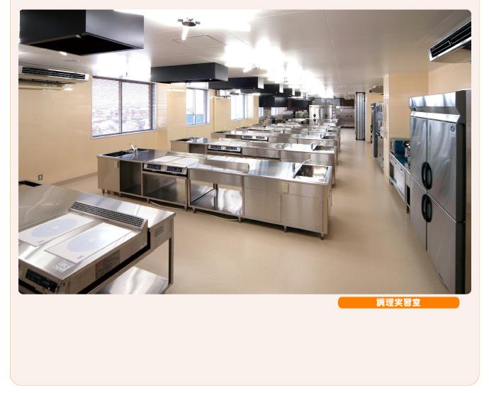 北陸食育フードカレッジ画像