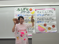 201308 豊岡スクーリング卒業研究6
