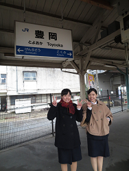 20140305 豊岡短期大学卒業式8