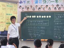 201406 小学校実習3