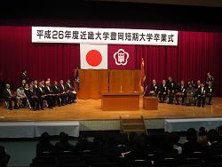 H270305豊岡卒業式1