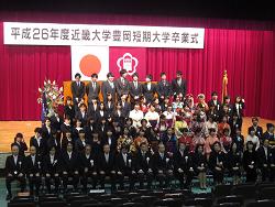 H270305豊岡卒業式3