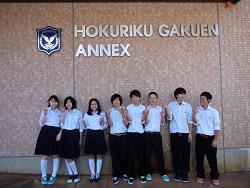 20150714 湯沢中学校3年生見学会6
